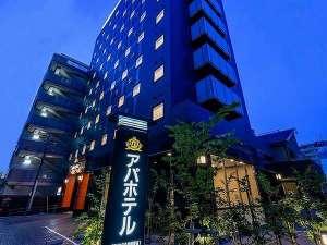 アパホテル<TKP京急川崎駅前>の写真