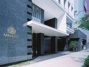 アパホテル<天王寺駅前>:ホテル外観