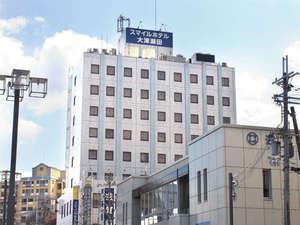 スマイルホテル大津瀬田の写真