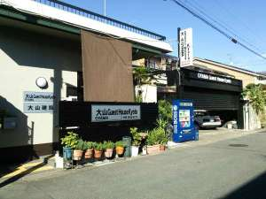 大山 Guest House Kyotoの写真