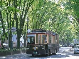 仙台市内中心部の観光スポットを周る循環バス・るーぷる仙台。フロントにて一日乗車券を販売しています。