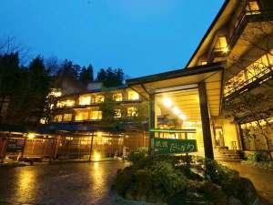 水上温泉郷 谷川温泉 旅館たにがわの写真