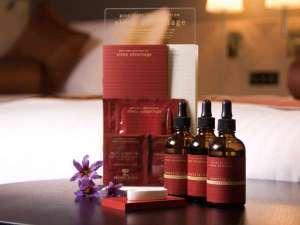 ANAクラウンプラザホテル金沢:選べる枕、アロマオイル、アイマスク・入浴剤・ハーブティーなどのオリジナル快眠プログラムは全室無料!