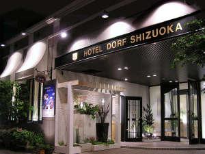 ホテル ドルフ 静岡の写真