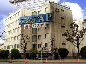ホテルA.P(大阪空港前)の写真