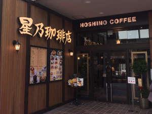 Shin-Osaka Esaka Tokyu Rei Hotel - Hotels Rooms & Rates