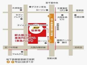 新大阪江坂東急REIホテル