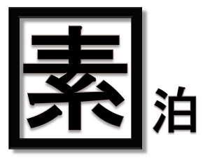 ユニゾイン広島