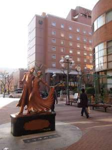 宝塚ワシントンホテルの写真