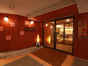 ホテル茅茹荘の写真