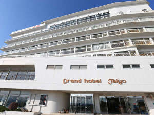 グランドホテル太陽の写真