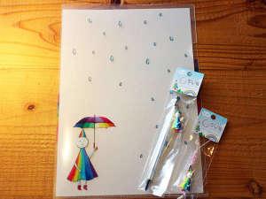 加賀屋グループ 虹と海