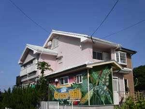アマミアンスタイルペンション グリーンヒルの写真