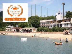 小豆島 シーサイドホテル 松風の写真