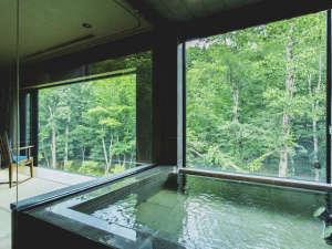 森の展望風呂 藍