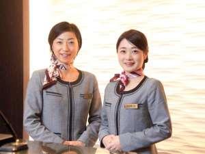 リッチモンドホテル東京武蔵野:スタッフが笑顔でお待ちしております♪