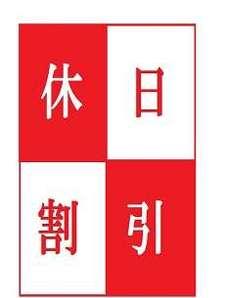仙台サンプラザ
