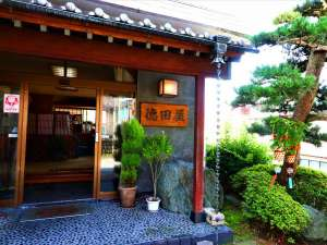 伊香保温泉 白銀の湯 徳田屋旅館の写真