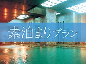 伊東園ホテル飯坂 叶や