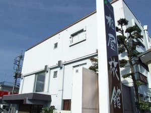 松屋旅館の写真