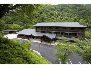 元湯甲子温泉 旅館大黒屋の写真