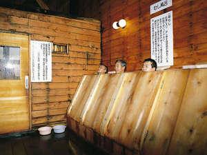 箱蒸し風呂