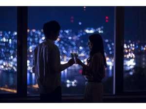 ルークプラザホテル:夜景を見ながら乾杯