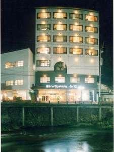 湯本ハイランドホテルふじの写真