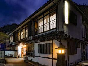 中島温泉旅館の写真