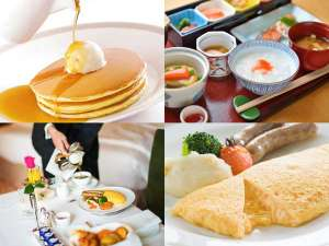 「選べる朝食付」プランの朝食は、バイキングを含む4つのレストラン又はルームサービスからお選び下さい。
