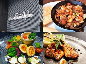 2018年12月末オープンの直営レストラン「ビストロ リ・アルボ―」。ディナーはアラカルトメニューも豊富。