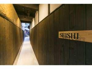 一軒町家 さと居 大宮五条 青柿 (SEISHI)の写真