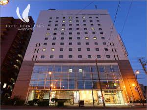 ホテル法華クラブ函館の写真