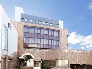 高知共済会館 COMMUNITY SQUAREの写真