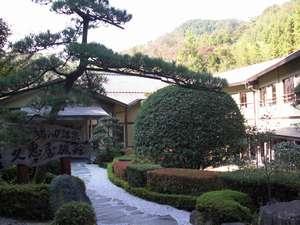 絹の湯 久惠屋旅館