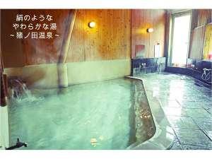 絹の湯 久惠屋旅館:お肌がツルツル 絹の湯へ