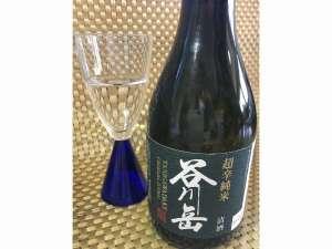 絹の湯 久惠屋旅館:【4月限定特別プラン】スッキリとした味わいが人気の超辛純米酒【谷川岳】をプレゼント!