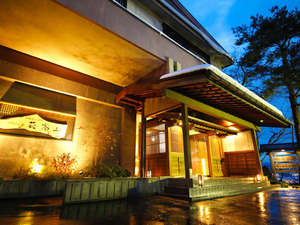 高山観光ホテル(四季彩の宿 萩高山)