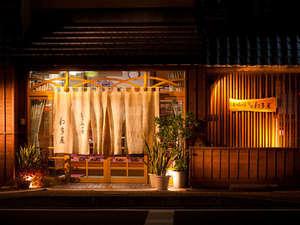 むつみの宿 旅館 和多屋:【小浜温泉むつみの宿和多屋】足湯などの観光地も近く便利な立地です