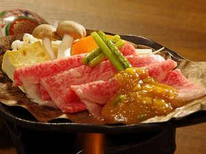 下呂温泉 悠久の華(ゆうきゅうのはな):最高級 A5飛騨牛朴葉味噌焼