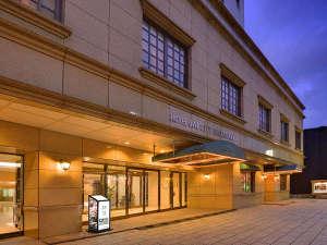 ホテルJALシティ長崎の写真