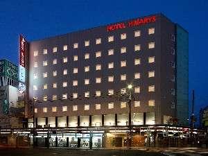 ホテルヒラリーズ
