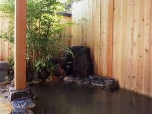 箱根一の湯の予約