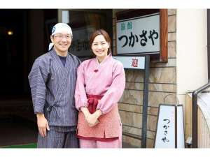 湯田川温泉 つかさや旅館の写真