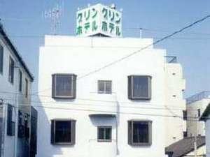 グリーンビジネスホテル