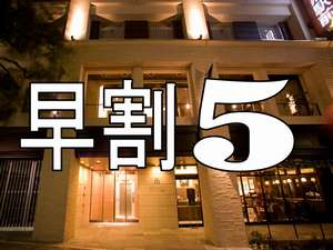 ホテル ミッドイン目黒駅前
