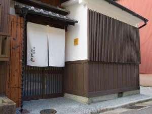 京の宿 月光庵の写真