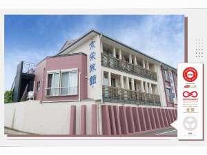 OYO 京栄旅館 玄海の写真