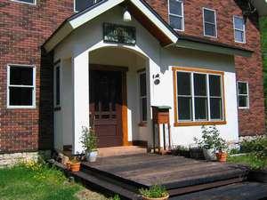 手づくりの家 ペンションオールドブリック:写真