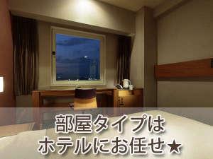 カンデオホテルズ佐野